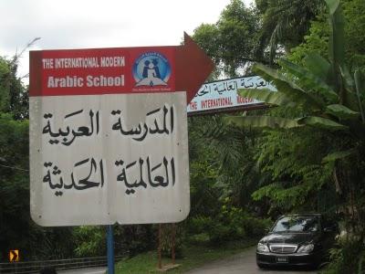 Arabic School, Bengkel SOM Temerloh 063