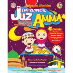 juzukamma-31-500x500
