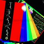 flashcard_1024x1024