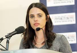 wanita israel